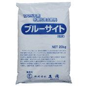ブルーサイト(水酸化マグネシウム)