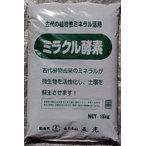 http://www.igoko.com/images/material/item_S/miracle-e.jpg